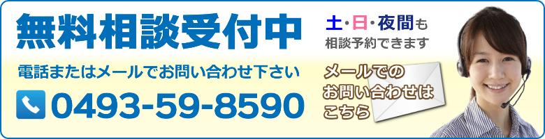 contactbnr0001